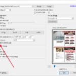 Acrobat Pro DC | 한 면에 여러 페이지 인쇄하는 방법