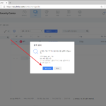 AhnLab Office Security | 라이선스 할당하고 원격 검사 하는 방법