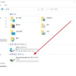 윈도우 서버 2019 | Active Directory | 그룹 정책 | 네트워크 드라이브 연결