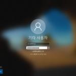 [윈도우 서버 2019] Active Directory | 사용자 추가하는 방법