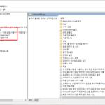 윈도우 서버 2019 | Active Directory | Microsoft Edge 정책 템플릿 추가하는 방법