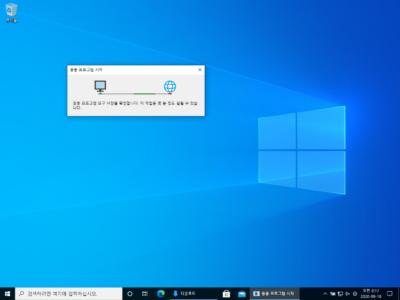 Microsoft | Office 제거 지원 도구로 Office 삭제하는 방법