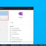 Microsoft | OneNote, OneNote 2016, OneNote for Windows 10 비교