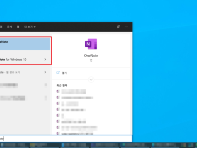 Microsoft | OneNote, OneNote 2016, OneNote for Windows 10 비교