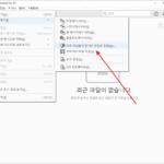 Acrobat Pro DC | PDF 파일 결합하는 방법, 일부 페이지 추출하는 방법