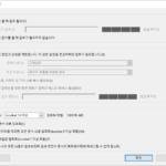 Acrobat Pro DC | PDF 파일에 암호로 보안 설정하는 방법