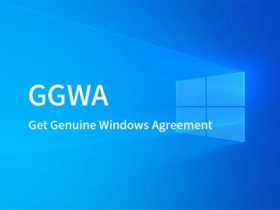 GGWA 이벤트 - 구입 수량에 따라 푸짐한 선물을 드립니다.