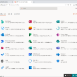 Microsoft 365 | SharePoint Online | 오피스 앱 아이콘 숨기는 방법