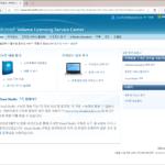 FAQ | Microsoft VLSC(볼륨 라이선스 서비스 센터)에서 라이선스 확인하고 제품 다운로드하는 방법