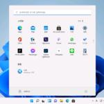 윈도우 11 | 설치하는 방법