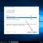 윈도우 서버 2022 | Windows Server 2019에서 2022로 업그레이드 하는 방법